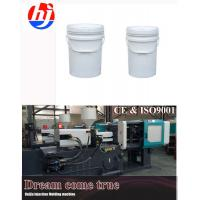 China plastic round septic tank cover injection molding machine manufacturer mould production line in China price wholesale