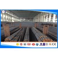 China 822H17 Alloy Hot Rolled Steel Bar Stock Custom Length For Automobile Industry wholesale