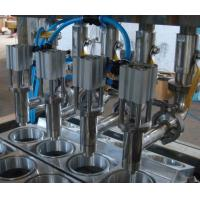 Buy cheap Cup Washing Filling Sealing Auto Filling Machine For Water Juice Beverage from wholesalers