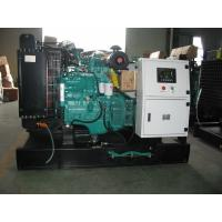 China 28kw 35kva Cummins Diesel Generator 50hz / 60hz Diesel Engine wholesale