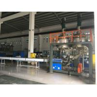 China 2017 New EVA hot melt glue stick extrusion machine on sale