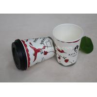 China 300ml Compostable Custom Printed Paper Cups , Recycled Paper Coffee Cups For Drinking wholesale