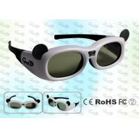 China DLP LINK Projector active shutter 3D glasses for Child  wholesale