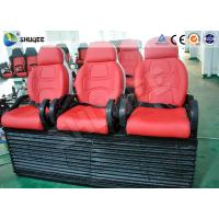 China Red Color Luxury Seats 5D Movie Theater For Mobile Truck / Museum / Park wholesale