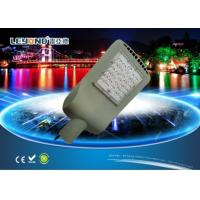 Buy cheap High Lumens Output LED Street Lighting 130 lm/W Efficiency Over 50 000hrs from wholesalers