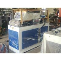 China Professional Disposable Paper Cake Box Forming Machine 2080*720*1500mm on sale