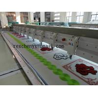 China Towel embroidery machine/Computerized Chenille embroidery machine wholesale