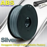 China High strength ABS 3d Printer Filament 1.75mm Silver Filament Materials wholesale