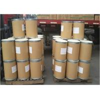 China L-Hydroxyproline 51-35-4 Amino Acid White Powder For Nutrient Fortifier wholesale