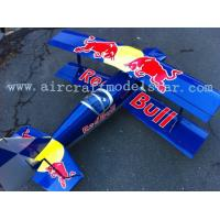 China Uitimate 50cc red bull scheme rc plane model,toy plane wholesale