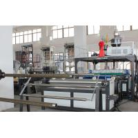 China Plastic Air Bubble Film Making Machine , Bubble Wrap Machine 3800kg - 6000kg wholesale