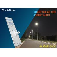 China 120W High Power Smart Solar Street Light With High Brightness Bridgelux LED Chips and PV Panels wholesale