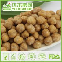 China Salted Chickpeas wholesale