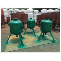 China Carbon Steel Vertical Air Receiver Tank For Water Treatment Customized Color wholesale