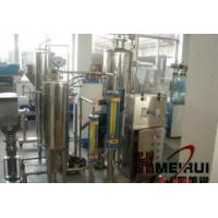 Buy cheap Beverage&Drink Mixer from wholesalers