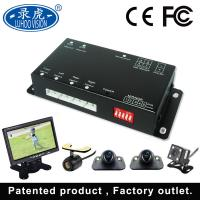 China Mobile Digital Record Vehicle Security Camera System With 4 Cameras LCD Monitor wholesale