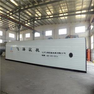 China Carbon Steel Asphalt Heating Bitumen Storage Tank wholesale