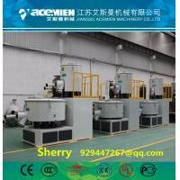 China PVC grinder Machine Plastic Powder Plastic Pulverizer Machine plastic milling machine grinding machinery wholesale