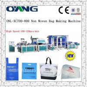 China shopping bags / PP non woven bag making machine of ultrasonic sealing wholesale