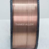 China Brass Alloy Thermal Spray Wire Good Conductivity Coating High Performance ISO9001 wholesale