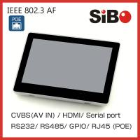 China 7 Inch RS485 HMI Android Touch Panel PC on sale