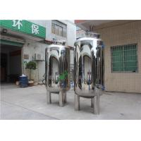 China RO Reverse Osmosis Water Tank , Water Filter Housing Water Tank For Cosmetics on sale