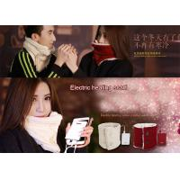 China Winter Fan And Heater Scarf 40-46 Degree Decorative 8W Max Power FANW-08 wholesale