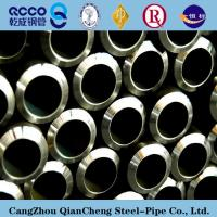 China ASTM A333 gr. 6 Round carbon seamless steel pipe product wholesale