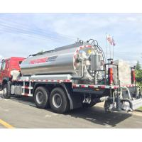 China 12000L Intelligent Asphalt Distributor Bitumen Spray Truck Road Machinery With 6m Spraying Width wholesale
