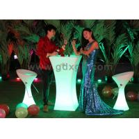 China Plastic Rechargeable Led Illuminated Outdoor Chairs And Stools Red Green Blue wholesale