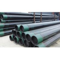 Quality Vam VST55 HC  Casing Pipe&Tubing  VST55 HC  PSL 2 API 5CT standard grades and grades with enhanced performances for sale