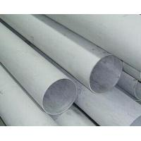 China 304 316 316L Stainless Steel Pipe Tube , Seamless Steel Pipe For Fluid Transport wholesale