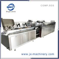 China GMP Standards Pharmaceutical Glaze Ampoule Printing Machine (with CE) on sale