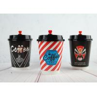 Buy cheap Multi - Color Disposable Insulated Paper Cups 8oz 12oz 16oz With FDA Approved from wholesalers