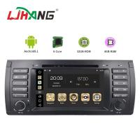 China 32 GB Bmw X5 E53 Dvd Player , Built - In 3G WIFI Car Stereo Dvd Player on sale