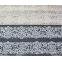 Quality Eyelash Elastic Lace Fabric White / Flower Allover Lace Fabric CY-DK0036 for sale