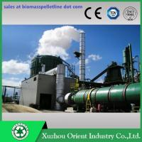 Buy cheap CE Approval Agricultural Dryer Machine/Sawdust Dryer Machine with Wood Sawdust from wholesalers
