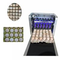 China Poultry Husbandry Egg Printing Machine With Automatically Identified Function wholesale