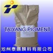Buy cheap organic pigment blue BGS from wholesalers