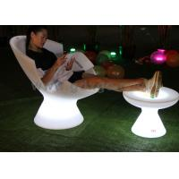 China Relax Plastic and RGB Outdoor garden LED lighting Chairs And Stools with Foot Stool wholesale