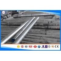 China Professional Hot Forged Alloy Steel Bar SAE8620/8620H /21NiCrMo2/ DIN1.6523/805 wholesale