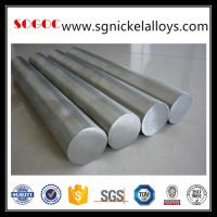 China Do you want inconel 718 bar price? on sale