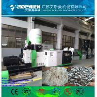China High Output Waste Plastic PP PE Film and Flakes Recycling waste plastic pelletizing machine wholesale