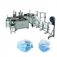 China High Efficiency Non Woven Face Mask Making Machine For Manufacturing Plant wholesale