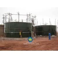Buy cheap Waste Water Treatment Biogas Storage Tank / Two Layer Coating Bio Digester Tank from wholesalers