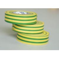 PVC Electrical Fire Retardant Tape