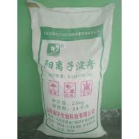 China Cationic starch for paper making industry, paper pulp additive,modified corn starch on sale