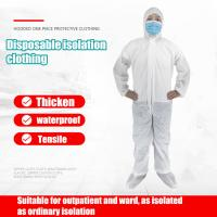 China Non Irritating Disposable Medical Gown Excellent Tensile With CE / FDA Certification wholesale