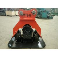 China Hydraulic compactor for excavator wholesale