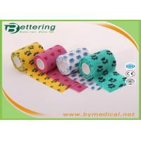 China Veterinary Comfortable Animal Paw Printing Elastic Self Adhesive Wrap Bandages Cohesive Wrap wholesale